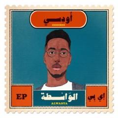 Oddisee – Alwasta EP (2016)