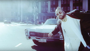 Bodega Bamz – ALL EYEZ OFF ME