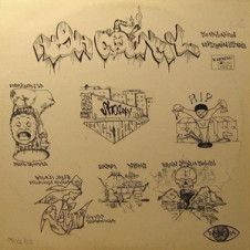Various Artists – High Council Unsigned All-Stars (1996)