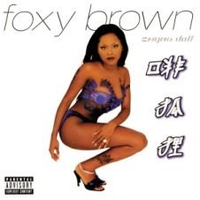 Foxy Brown – Chyna Doll (1999)