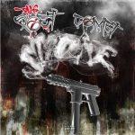 Blaq Poet & Comet – Smoke (2019)
