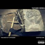 Taiyamo Denku – The Book of CyphaDen (2019)