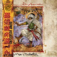 DJ Muggs & Tha God Fahim – Dump Assassins (2019)
