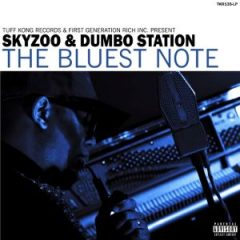 Skyzoo & Dumbo Station – The Bluest Note EP (2020)
