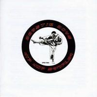 Beastie Boys – Hip Hop Sampler (1994)
