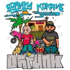 Spanky Loco & Kokane – OG Funk (2021)